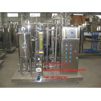 Wholesale industrial beverage mixer from china suppliers