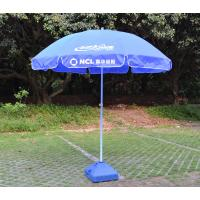 Wholesale Durable 6 FT Dome Beach Umbrella Windproof UPF 50 + For Outdoor Promtion from china suppliers