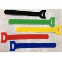 Buy cheap Velcro(hook and loop) from wholesalers