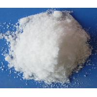 Wholesale CAS No.7758-23-8 Phosphorus Fertilizer from china suppliers