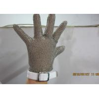 Wholesale S  Size White Chainmail Cutting Glove , Metal Mesh Safety Gloves Cut Resistant from china suppliers