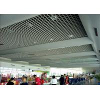 China 0.7mm Building Materials Open Cell Ceiling System OEM Accepted on sale
