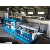 Wholesale 5000kgs/h Egypt  fish farm twin screw extruder fish feed processing machine from china suppliers