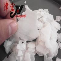 China 99% caustic soda for textile ,99% caustic soda flakes on sale