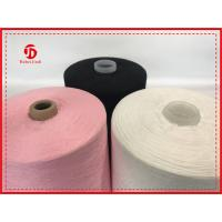 Buy cheap Ring Spun Or TFO Polyester Yarn Autocone Polyester Spun Yarn High Breaking Strength from wholesalers