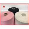 Buy cheap Anti Abarasion T Shirt Knitted Spun Polyester Yarn , Polyester Ring Spun Yarn from wholesalers