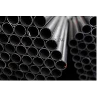 Wholesale ASTM A210 GrA1  seamless stainless steel tubing nuclear power plant from china suppliers