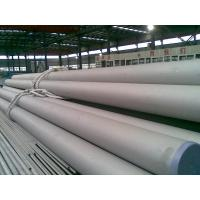 Wholesale 100mm Seamless Stainless Steel Pipe TP310S / 310H , TP321 , Pickled And Annealed from china suppliers