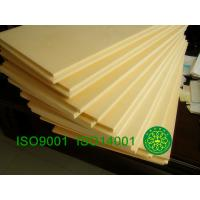 Quality Energy Saving XPS Foam Board XPS Insulation Board For Building Walls for sale