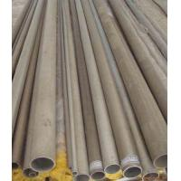 Wholesale Magnesium Alloy Tube from china suppliers