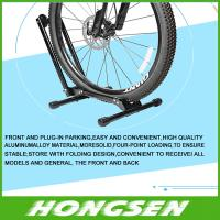 Buy cheap HS-026A New high-level road bicycle metal rack floor bike parking stand from wholesalers