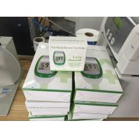 Buy cheap Accurate Test Blood glucose meter from wholesalers
