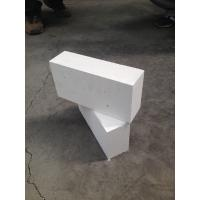 Wholesale JM-28 Insulation Refractory Fire Brick Stable Volume Heat Resistant Bricks from china suppliers