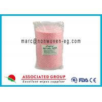 Wholesale PharmaceuticalNon Woven Needle Punched Fabric Spunlace Apertured from china suppliers