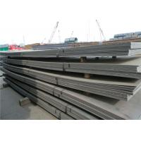 Wholesale LOW CARBON Hot Rolled Steel Sheet JIS ASTM Hot Rolled Mild Steel Plate from china suppliers