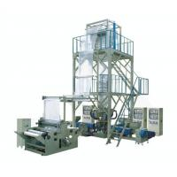 Quality 380 V 50 Hz Non Woven Box Bag Making Machine With Handle Attached , 37-52cm Loop Handle for sale