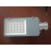 Wholesale 30W LED Street Light (BJ-FX30) from china suppliers