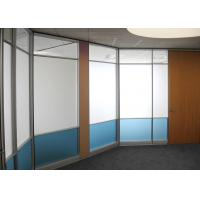 Wholesale sell 4-12mm frosted glass high quality from china suppliers
