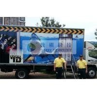Quality Attractive Exciting Truck 5D 6D 7D XD Theater with Cinema Simulation for Theme park for sale