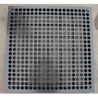 Wholesale Perforated Panel Floor from china suppliers