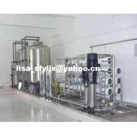 Wholesale Pure water treatment equipment from china suppliers