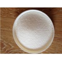 Wholesale 637-58-1 Pramoxine HCL Raw Steroid Powders For Pain Control Pramoxine Hydrochloride from china suppliers