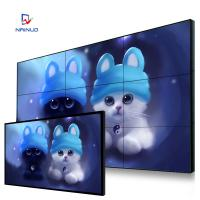 Wholesale Large 47 inch HD Video Screen Wall 2*2 video wall LCD display screen from china suppliers