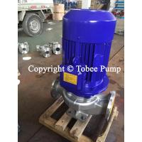 Wholesale Tobee™ Vertical Inline Sanitary Pump from china suppliers