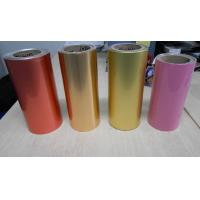 Wholesale 3003 H24 Coated Aluminum Foil / Aluminium Foil Food Containers High Performance from china suppliers
