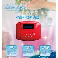 Wholesale H2 Health Water Electrolysis Machine Make Hydrogen Rich Water from china suppliers
