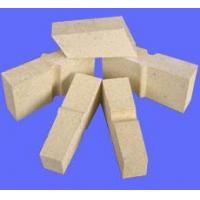 Buy cheap andalusite brick from wholesalers