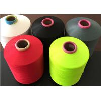 Wholesale Colored Intermingle DTY Polyester Yarn 75D / 36F HIM SIM NIM For Knitted Socks from china suppliers