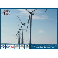Wholesale Shockproof 20m HDG Wind Generator Towers With Insert Mode , Flange Mode from china suppliers