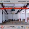 Buy cheap China Customized Single Beam Overhead Suspending Crane,Bridge Crane Features from wholesalers