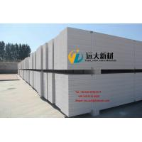Buy cheap Lightweight Concrete AAC Wall Panel from wholesalers