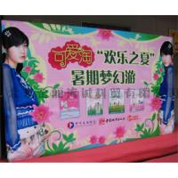 Wholesale 110g self adhesive PP paper or 150g photo paper pop up banner stands printing from china suppliers