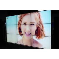 "Wholesale 46"" Lcd Wall Display , 9 Screen Video Wall Displays Easy Operation from china suppliers"