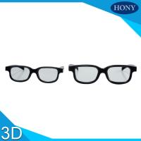 Wholesale Circular Polarised 3D Glasses Passive Cinema Glasses Work With Masterimage from china suppliers