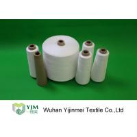 Wholesale 20S 30S Spun Polyester Spun Yarn Bright For Socks And Shoes Sewing from china suppliers