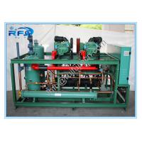 Wholesale Two Screw compressor cooler condenser unit R404A 380V 50HZ model DM2B20RFL from china suppliers