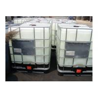 Wholesale 124 41 4 Sodium Methoxide Solution 30% Chemical Raw Material from china suppliers