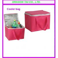 Wholesale Insulated cooler bag, cooler box, measure 20*18*15cm from china suppliers