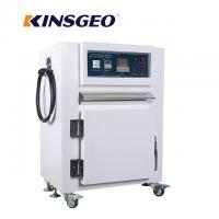 Wholesale 300W Computer P.I.D.Automatic Control Environmental Test Systems With Automatic Calculation Controller from china suppliers
