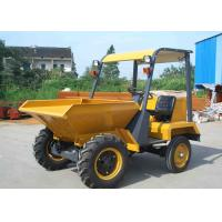 Wholesale 2WD Diesel Mini Concrete 1 Ton Dumper With 470L Skip Capacity Rigid  Frame Chassis from china suppliers