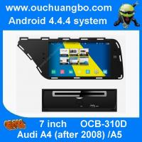 China Ouchuangbo 7 inch Audi A4 A5 car stereo gps radio with 1024*600 4 core USB S160 platform on sale