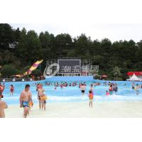 Wholesale Outdoor Water Park Wave Pool Wave Machine For Family Entertainment in Gaint Water Park from china suppliers