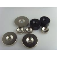 Wholesale NdFeB Permanent Magnet ring from china suppliers
