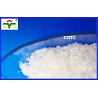 Wholesale Organic Binders CMC Carboxymethyl Cellulose for Ceramic Bodies Preparation Glazes from china suppliers