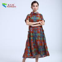 Wholesale Peony Flower Printed Long Cotton Summer Dresses With Stand Neckline from china suppliers