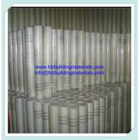 Wholesale Window screens, Mosquito netting, fly screen, Plastic window screen, Nylon Window screens from china suppliers